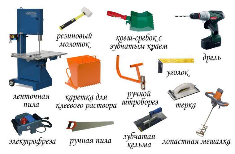Инструменты которые понадобятся для строительства дома