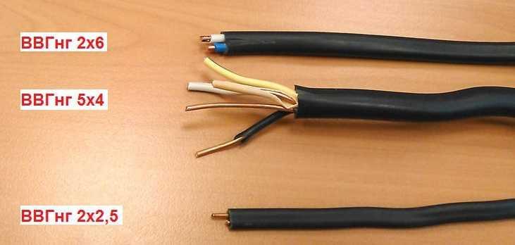 Маркировка проводников