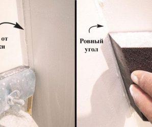 Как затирать шпаклевку на стенах и потолках — технология, выбор инструмента.