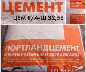 Виды цемента и их применение: Таблица!