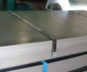 Вес стали листовой / Сортамент листовой стали!