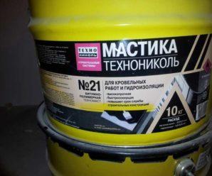 Расход мастики Технониколь 21 на 1 м2.