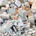 Класс отходов и расчет строительного мусора.