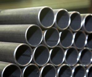 Труба стальная: наружный диаметр 20 мм.
