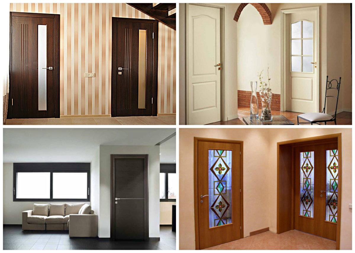 Разновидность дверей