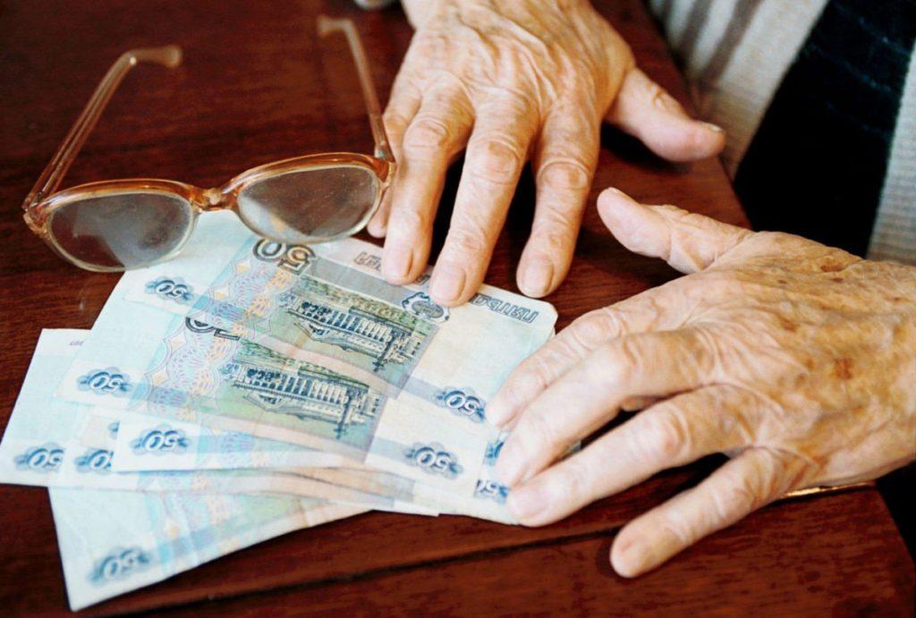 Кто имеет право на 2 пенсии.