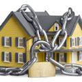 В России на продажу выставлены квартиры со жильцами.