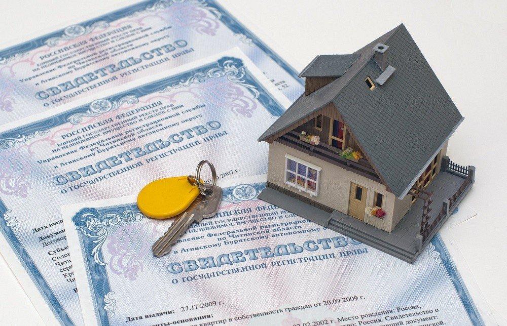 Сокращения срока регистрации недвижимости.