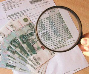 Граждане России получат еще одну строку в квитанциях за ЖКХ.