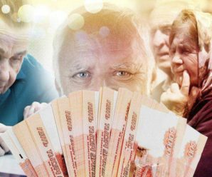 За доходами пенсионеров следят: можно ли этого избежать?