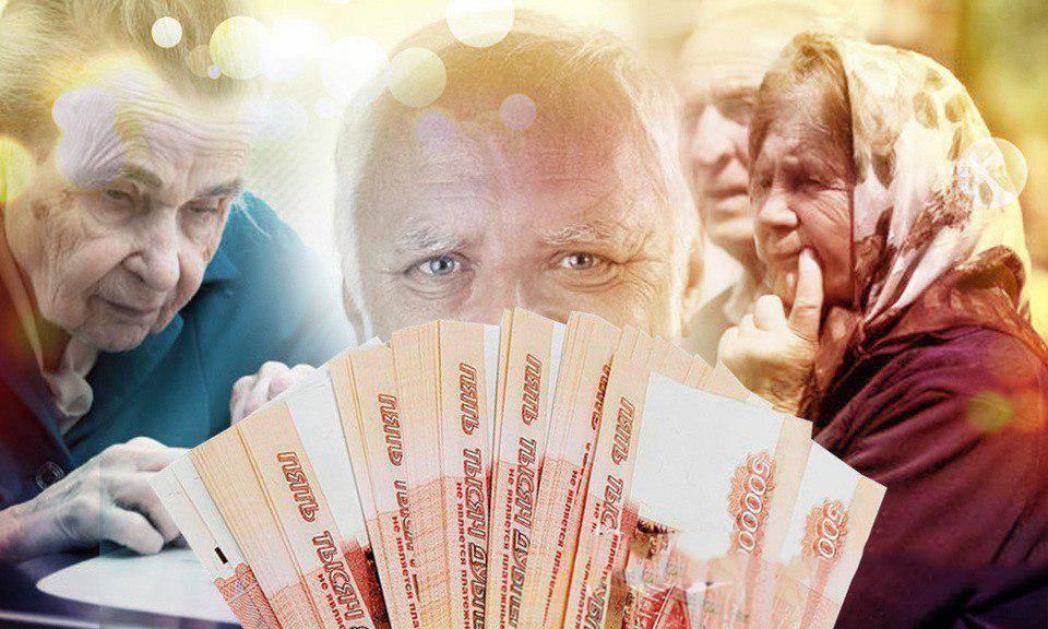 Доходы пенсионеров под контролем.