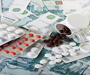 Пенсионеры смогут вернуть 50% стоимости любых лекарств.