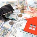 Как делить плату ЖКХ на всех прописанных в квартире?