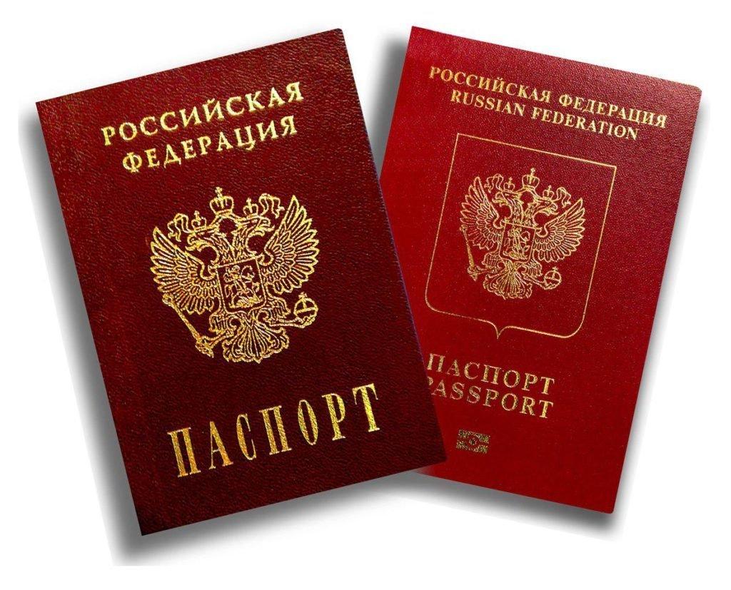 На фото показан паспорт.