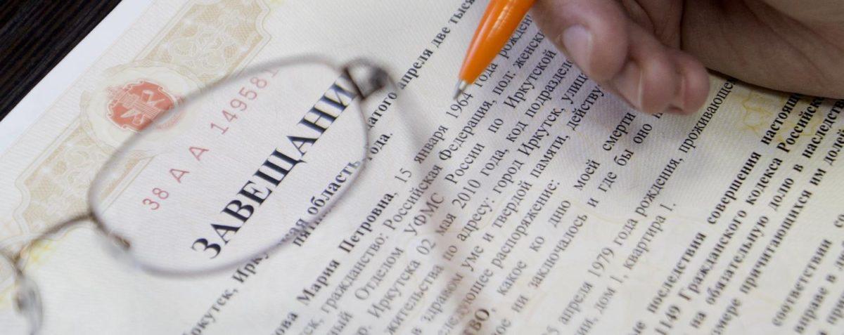 Кто может претендовать на наследство если даже не указан в завещании.