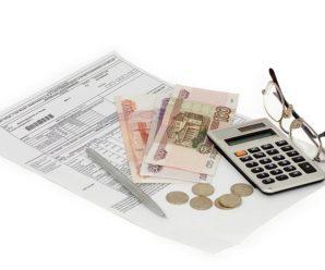 Перечень услуг, которые в квитанциях ЖКУ отвечают за ремонт и обслуживание жилья.