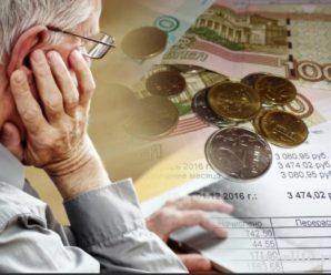 Субсидии по оплате услуг ЖКХ: кто может на нее рассчитывать.