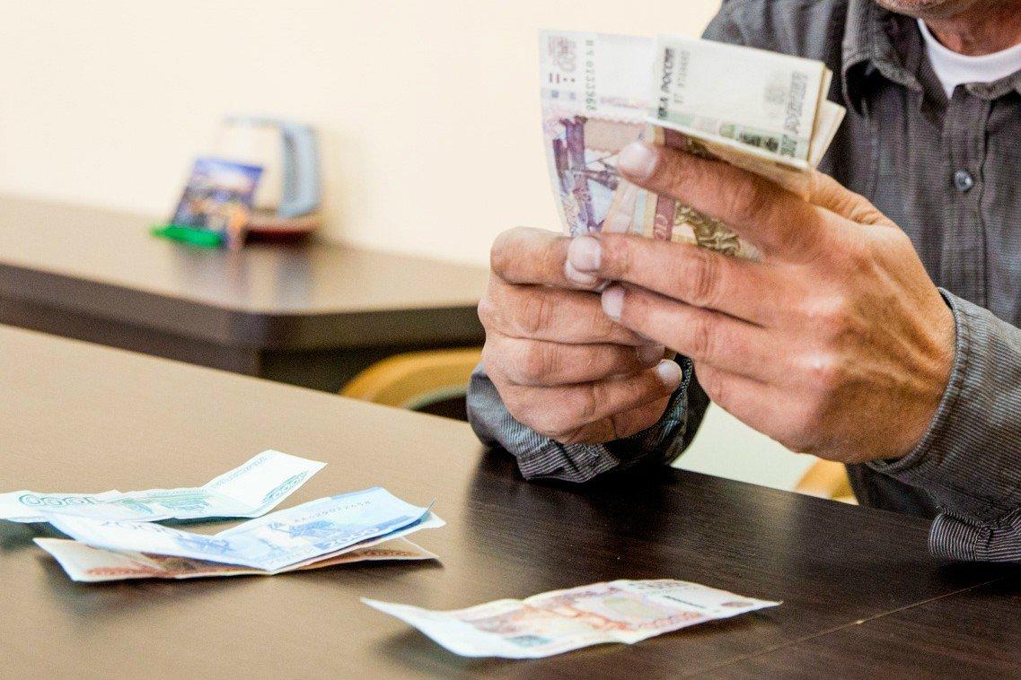 Когда пенсионер может не возвращать долг