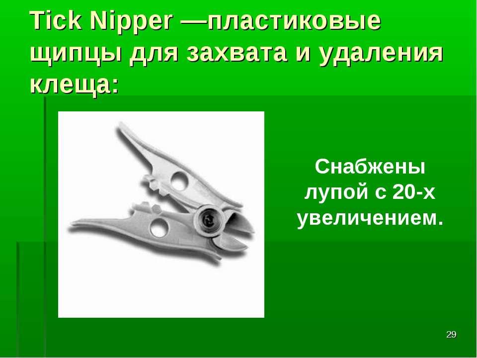 TickNipper
