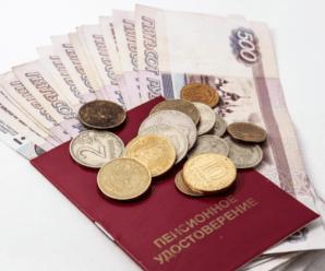 Ежемесячный доход российских пенсионеров вырос.