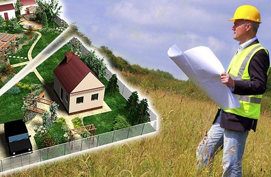 взять в аренду землю под строительство