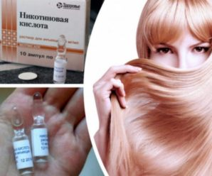 Как использовать никотиновую кислоту для роста волос?