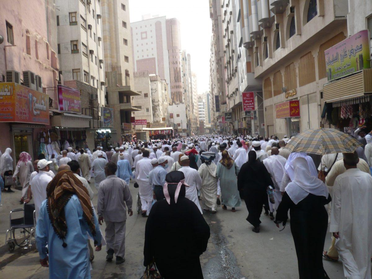 Саудовская Аравия, улица