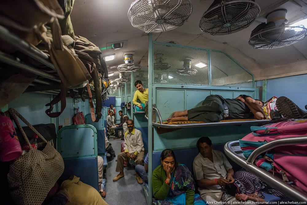 Индия - вагон.