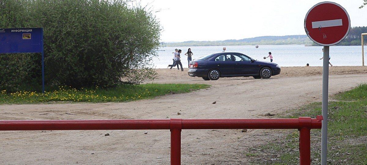 Штраф за подъезд машиной к водоему