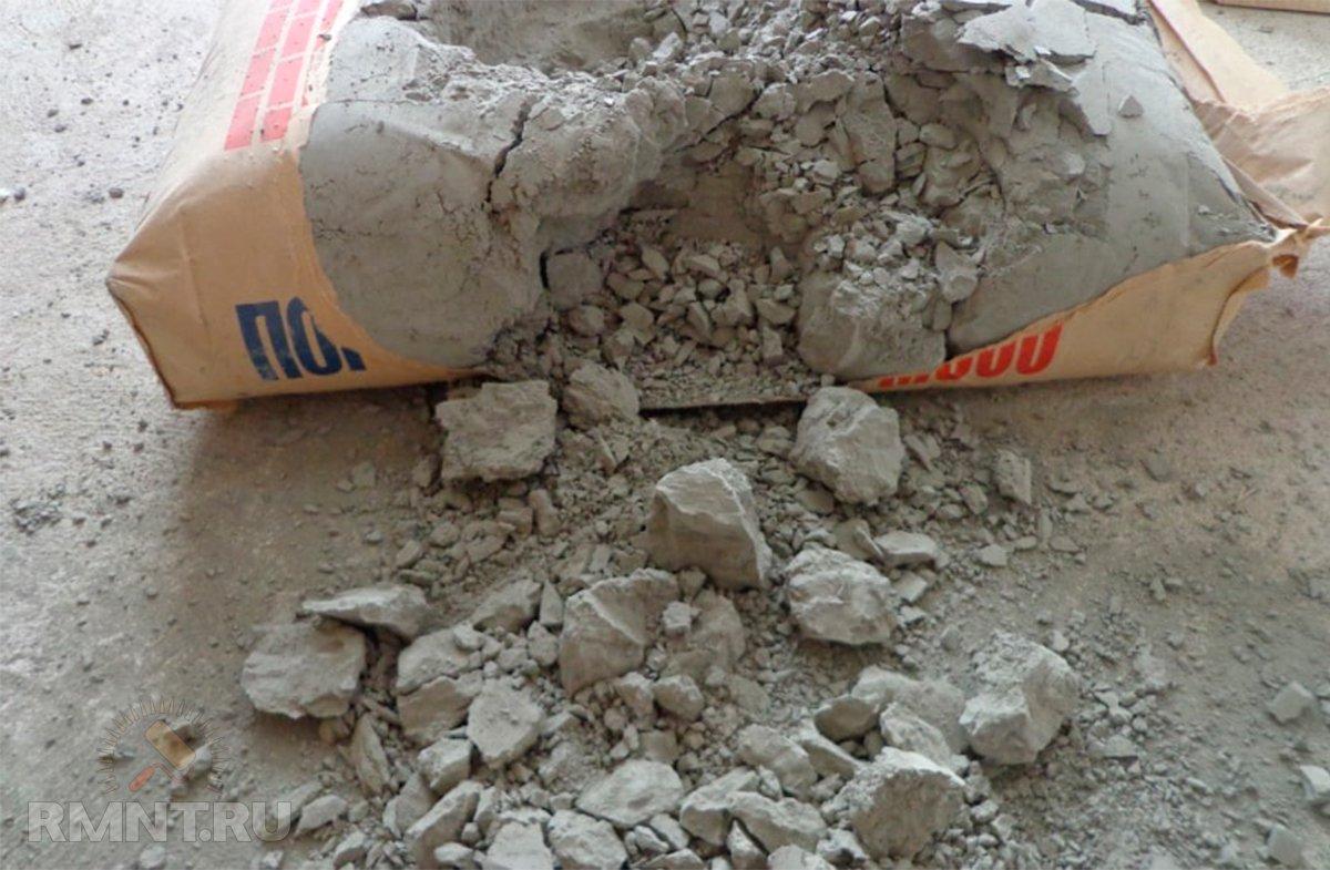 Окаменевший цемент