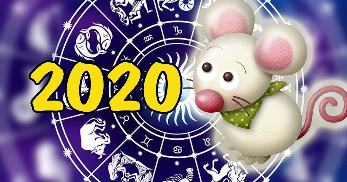Напутствие на 2020