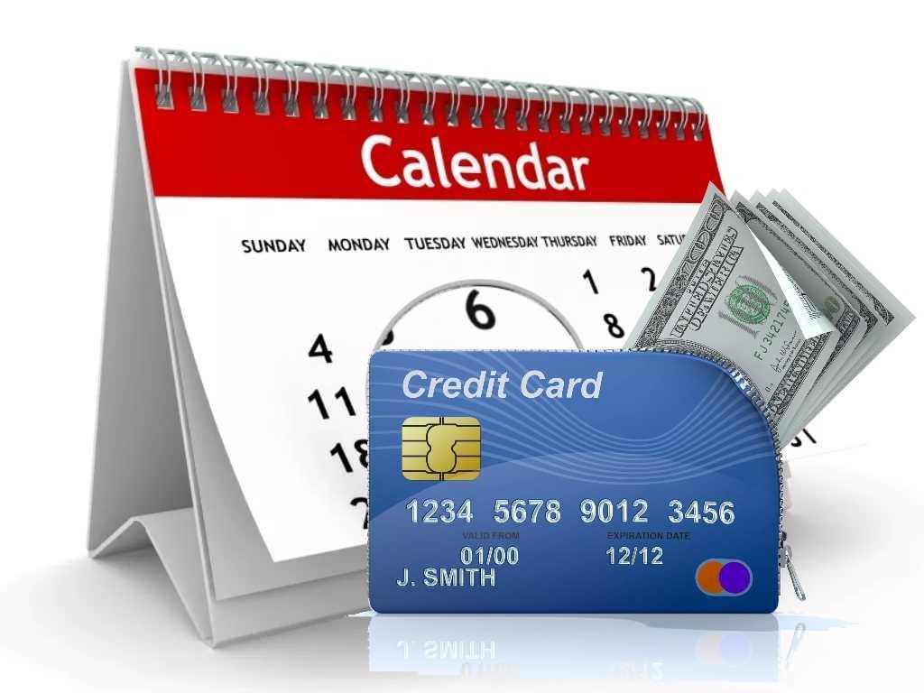 Кредитка с льготным периодом