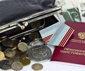 Новая система расчета пенсий в России может быть принята в этом году