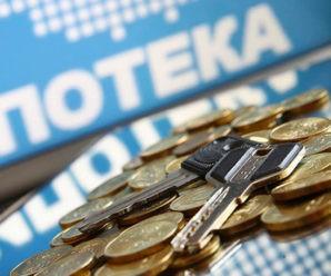 Банки РФ начали снижать ставки по ипотеке