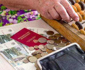 ВРоссии вводят новые доплаты пенсионерам
