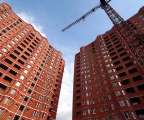Что значит первичный рынок недвижимости? плюсы и минусы