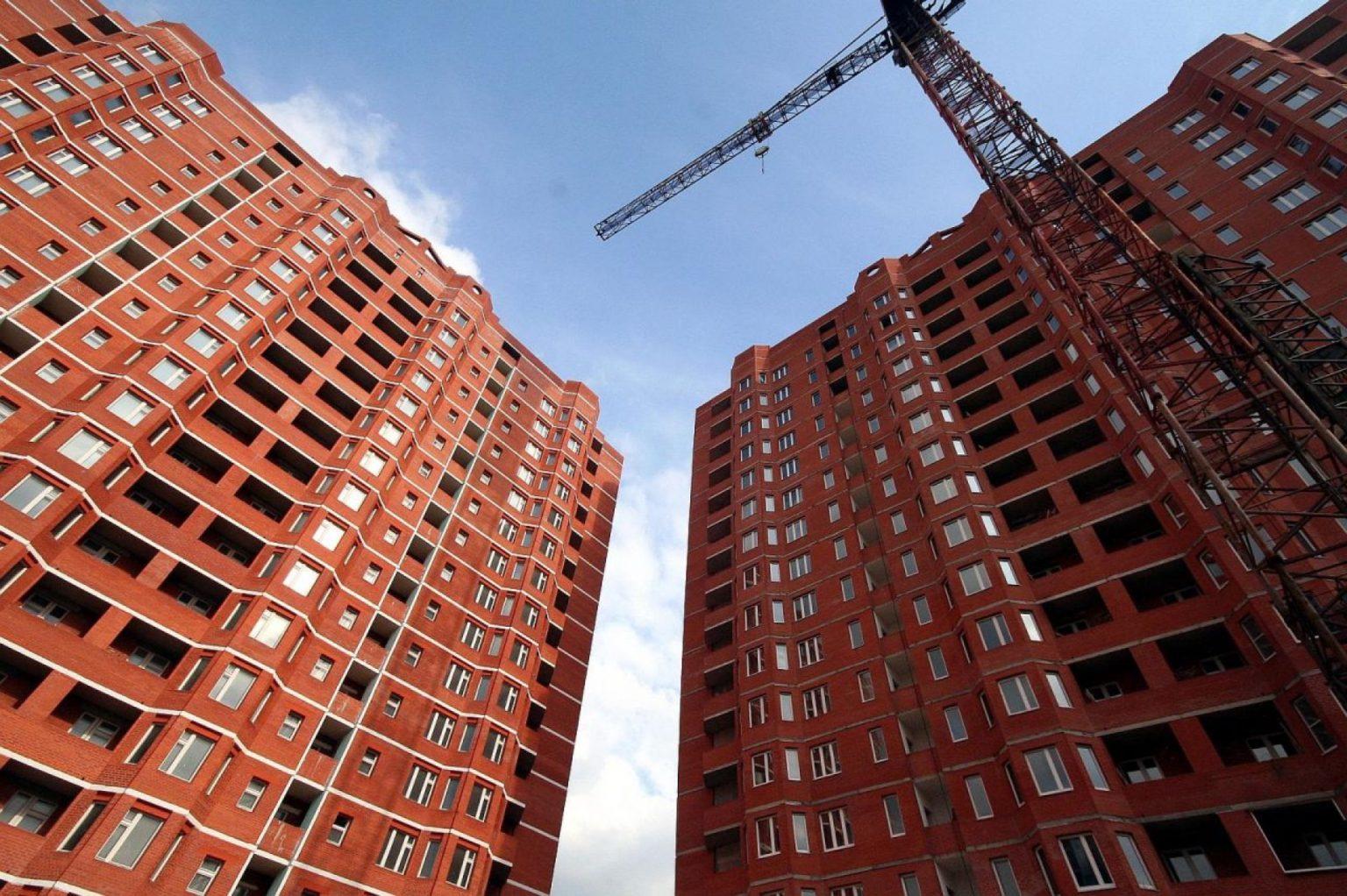Первичный рынок недвижимости