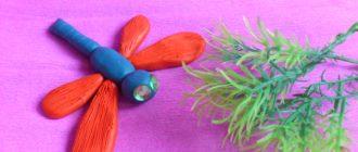 Стрекоза из пластилина