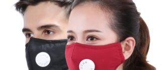 Респираторная маска
