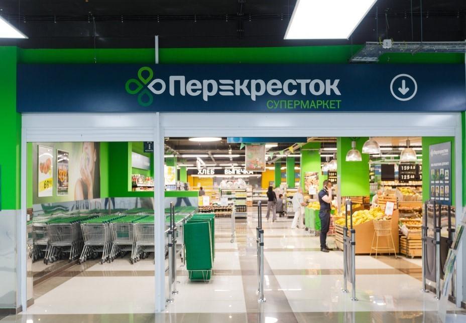 Сеть магазинов Перекресток