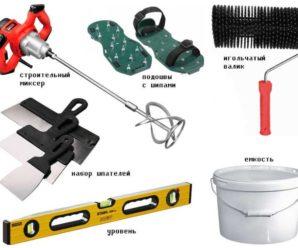 Список инструментов для заливки наливного пола