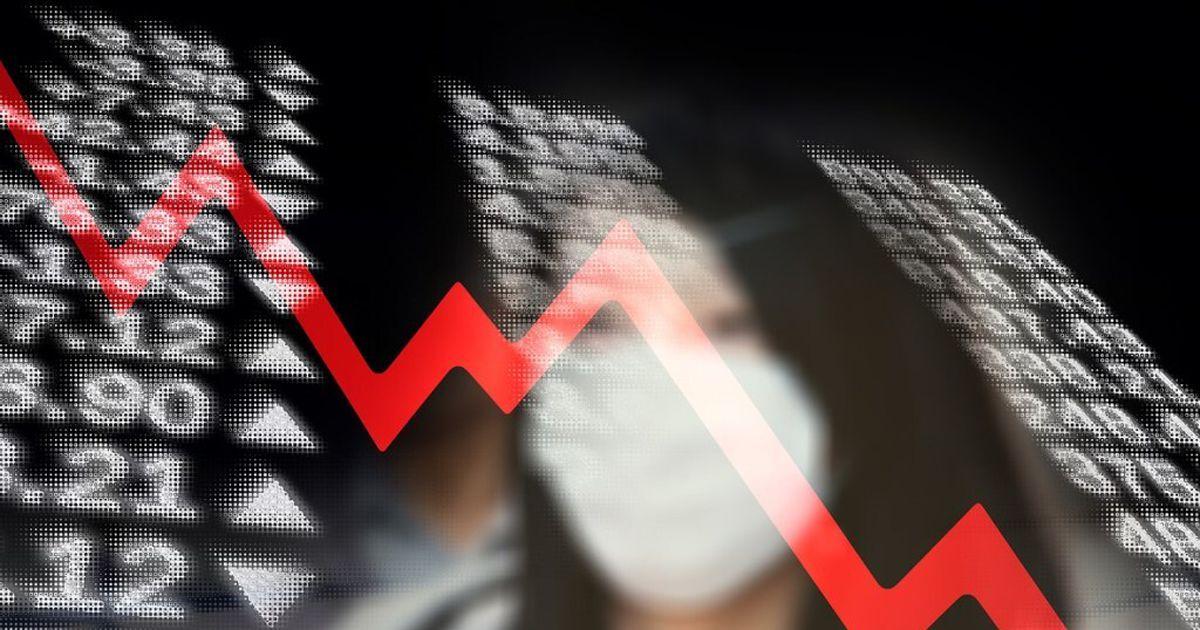 Кризис экономический