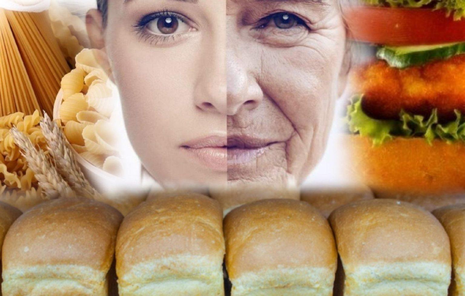 Продукты ускоряющие старения