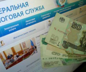Самозанятым россиянам вернут налоги, уплаченные в 2019 году
