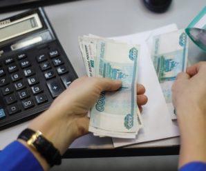 С 1 июня на каждого ребенка от 3 до 16 лет можно получить по 10 000 рублей