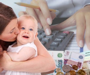 Как получить деньги на ребенка в РФ в условиях самоизоляции