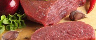Безвкусное мясо
