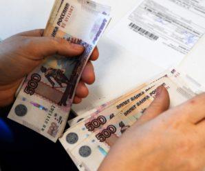 Все виды выплат для россиян которые можно получить на фоне пандемии коронавируса