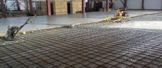 Заливка промышленных бетонных полов