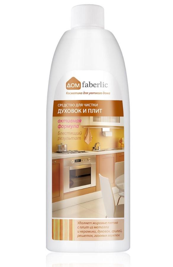 Средство для чистки духовки Faberlic
